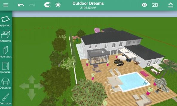 Aplikasi Home Design 3D Outdoor