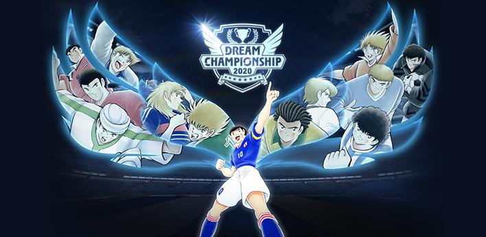 Game Captain Tsubasa: Dream Team