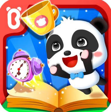 Dunia Bayi Panda Mod Apk